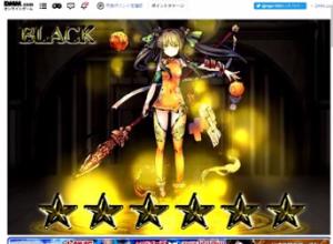nataku_new
