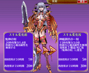 raku_skill