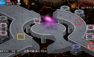amon_map